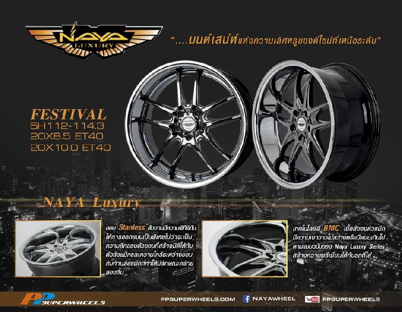 P&P Superwheels Festival color