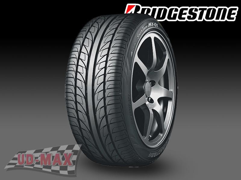 bridgestone potenza g3 продам ростов: