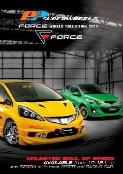 ���� Catalog Force 2012