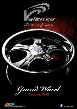 ���� Catalog Valenza