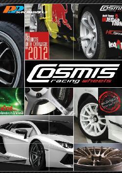 โปรชัวร์ Catalog Cosmis