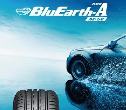 Yokohama BluEarth AE-50