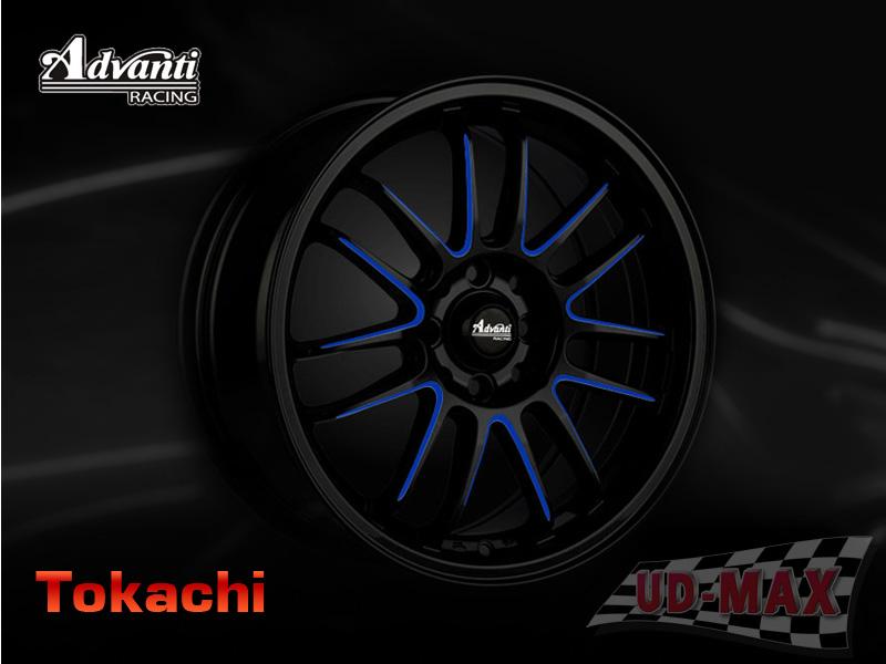 MI539_Tokachi_update color Black /Blue Line