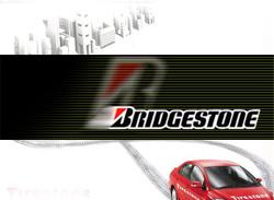 โปรชัวร์ Bridgestone ยางมาตรฐาน บริดสโตน